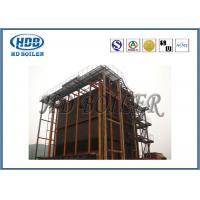 Vertical Natural Circulation Water Tube Boiler With Coal / Biomass Fuel Manufactures