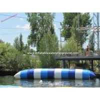 Adults Floating Water Games Inflatable Catapult Blob In Lake / Sea Manufactures