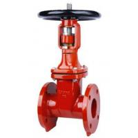 Fire Fighting Rising Stem Resilient Wedge Gate Valve With Ductile Iron Material for sale