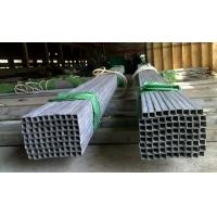 Quality ASTM A312 A269 A213 Stainless Steel Square Tubing , Thick Wall 1 - 12mm for sale