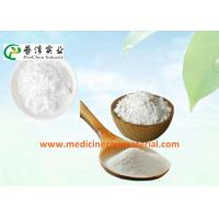Citrus Aurantium Extract Powder CAS 520-26-3 , 98.0% Hesperidin HPLC For Vasoprotective Manufactures
