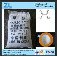 cas144-62-7 99%minOxalicAcidAnhydrous Manufactures