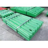 Long Life Jaw Crusher Spare Parts , Stone Crusher Jaw Plate by manganese steel composite With Tic Insert Manufactures