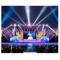 P3.91 Outdoor Rental Cabinet 500x1000mm Die-Casting Aluminum SMD RGB LED Video Display Manufactures