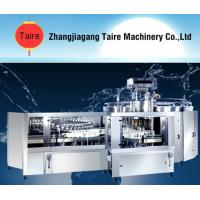CGF 50-50-12 Automatic Mineral Water Filling Machine Manufactures