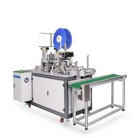 China Disposable Medical Face Mask Production Line 2.7kw CE Certification on sale