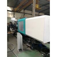 China 314 Grams Plastic Cap Moulding Machine / Plastic Products Making Machine on sale
