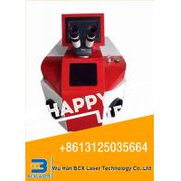Buy cheap Robot Automatic Metal Laser Welding Machine Price for Mold,Battery,PCB Panel from wholesalers