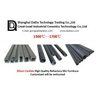 Silicon Carbide Beam for Ceramic Furnace refractory kiln furniture supplier Manufactures