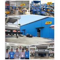 TUPO auto plastering machine auto rendering machine auto spraying machine