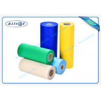 Anti Mildew Polypropylene Spunbond Nonwoven Fabric Non Woven Fabric Roll Manufactures