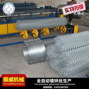 220V / 380V  Voltage Wire Mesh Weaving Machine , Wire Mesh Making Machine Manufactures