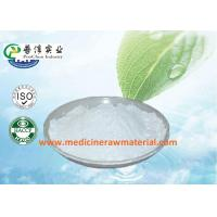 Zinc Gluconate Natural Nutrition Supplements For Health Food / Medicine CAS 4468-02-4 Manufactures