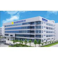 Shenzhen Wins Novelty Technology Co., Ltd.