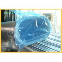 different size HVAC duct Cover Shield Protective film duct protection tape Manufactures