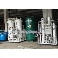 China Low Energy Consumption Industrial Nitrogen Generator on sale