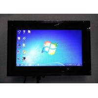 Sunlight Readable HDMI LCD High Brightness Monitor 7