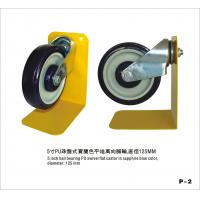 5 Inch Trolley Castor Wheels For Office Chair With Zinc Plating Of Caster Fork Manufactures