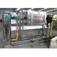 China Toray / DOW RO Menbrane Brackish Water Treatment Systems Industrial Water Filter on sale