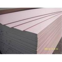 Fireproof gypsum board Manufactures