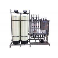 Ultrafiltration Membrane Wastewater Recycling System Mineral Water Plant 3500LPH Manufactures