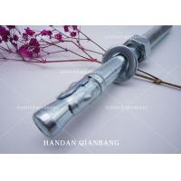 Custom M6-M24 Wedge Metal Anchor Bolts , Steel Zinc Plated Wall Anchor Bolts Manufactures