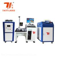 China Metal Stainless Steel Pipe Welding Machine , Welding Area 200 * 300mm on sale
