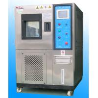Electronic Power and Environmental test Usage humidity chamber Manufactures
