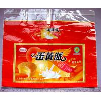 Compound Resealable Food Packaging Poly Bags With 8 colors printing Manufactures