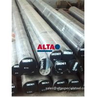 China 1.2344/H13/SKD61 ESR Tool Steel, 1.2344/H13/SKD61 tool steel composition, 1.2344/H13/SKD61 tool steel equivalent on sale