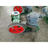 Liquid Centrifugal Transfer Pump Carbon Steel Material 1470 RPM Speed Manufactures