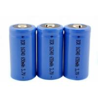 Quality 16340 650mAh 3.7V li-ion battery / cylindrical rechargeable battery for LED for sale