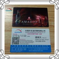 Free Design 3D Lenticular Business Cards 0.38mm PP Lenticular Printing Manufactures