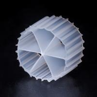16*10mm Size MBBR Biocell Filter Media Virgin HDPE Material And White Color For RAS Manufactures