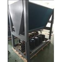 China WIFI Control Ground Source Heat Pump , Electric Heat Pump For Inground Pool on sale
