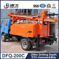 200m water well drilling rigs DFQ-200C Multi-Function Widely Used Truck Mounted Drill rig Manufactures