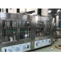China 15000BPH Automatic Bottle Water Washing Filling Capping Machine on sale
