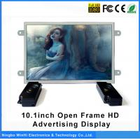10.1in TFT LCD Digital Signage Display Screens 1080p With Motion Sensor Manufactures