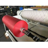 Buy cheap AF-1000mm PP Ribbon Film Extrusion Production Line For Gifts Packaging from wholesalers