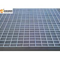 flat steel grating Manufactures