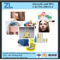 glyoxylic acid 50% for hair care industry,CAS NO.:298-12-4 Manufactures