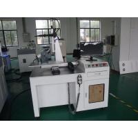 Quality Medical Instruments Laser Welder , Laser Welding Machine for Stainless Steel for sale