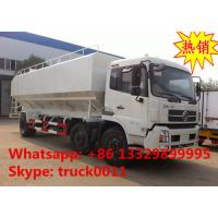 factory sale best price poultry animal feed truck, 2017s China cheapest price farm-oriented and poultry feed truck Manufactures