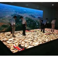 Buy cheap Floor LED screen Interactive LED Floor display Interaction led sign on floor P3 from wholesalers
