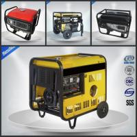 Vertical Engine Portable Generator Sets , Three Loops Single Phase Genset Manufactures