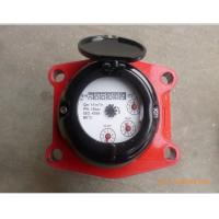Buy cheap Brass Multi Jet Domestic Water Meter Hot With End Flange/BSP LXSR-50E Mechanism from wholesalers