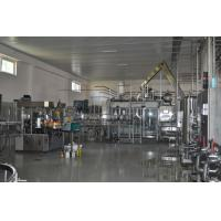Turn Key Projects Fruit Juice Production Line Small Scale Fruit Juice Processing Equipment Manufactures