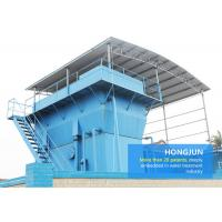 4000L Industrial Wastewater Treatment Plant System With P56 Dosing Pump Manufactures