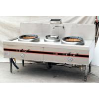 Commercial Gas Two Burner Cooking Range 1900mm For Hotel , Stainless Steel Manufactures