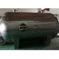 Industrial Horizontal Air Receiver Tanks , Refillable Compressed Air Storage Tank Manufactures